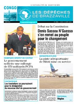 Les Dépêches de Brazzaville : Édition brazzaville du 11 août 2014
