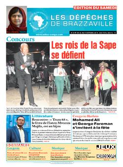Les Dépêches de Brazzaville : Édition du 6e jour du 25 octobre 2014