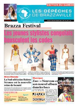 Les Dépêches de Brazzaville : Édition du 6e jour du 20 décembre 2014