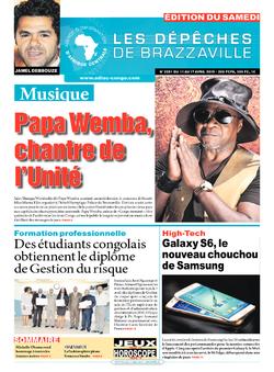 Les Dépêches de Brazzaville : Édition du 6e jour du 11 avril 2015