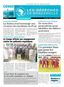 Les Dépêches de Brazzaville : Édition brazzaville du 11 octobre 2016
