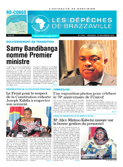 Les Dépêches de Brazzaville : Édition kinshasa du 18 novembre 2016