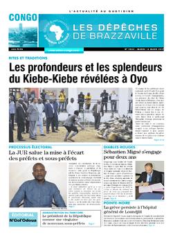 Les Dépêches de Brazzaville : Édition brazzaville du 14 mars 2017