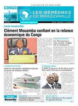 Les Dépêches de Brazzaville : Édition brazzaville du 11 octobre 2017