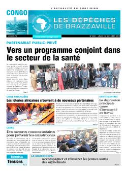 Les Dépêches de Brazzaville : Édition brazzaville du 12 octobre 2017