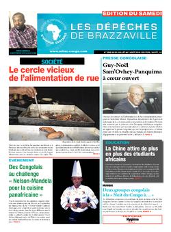 Les Dépêches de Brazzaville : Édition du 6e jour du 28 juillet 2018
