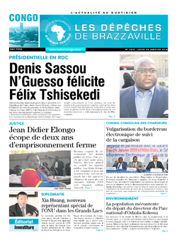 Les Dépêches de Brazzaville : Édition brazzaville du 24 janvier 2019