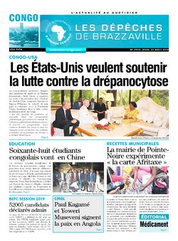 Les Dépêches de Brazzaville : Édition brazzaville du 22 août 2019