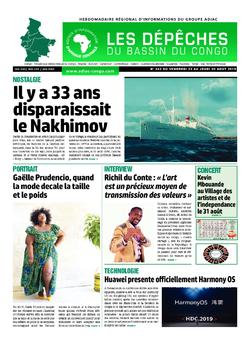 Les Dépêches de Brazzaville : Édition du 6e jour du 24 août 2019