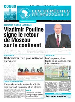 Les Dépêches de Brazzaville : Édition brazzaville du 22 octobre 2019