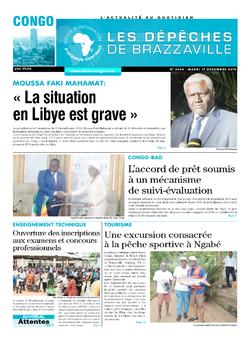 Les Dépêches de Brazzaville : Édition brazzaville du 17 décembre 2019