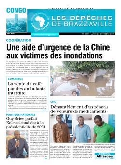 Les Dépêches de Brazzaville : Édition brazzaville du 23 décembre 2019