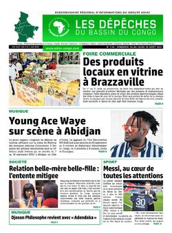 Les Dépêches de Brazzaville : Édition du 6e jour du 21 août 2021
