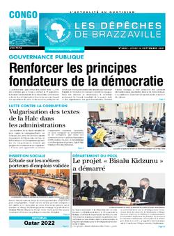 Les Dépêches de Brazzaville : Édition brazzaville du 16 septembre 2021