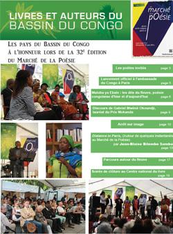 Les Dépèches de Brazzaville : Edition spéciale du 05 septembre 2014