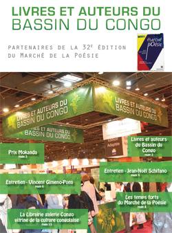 Les Dépèches de Brazzaville : Edition spéciale du 06 juin 2014