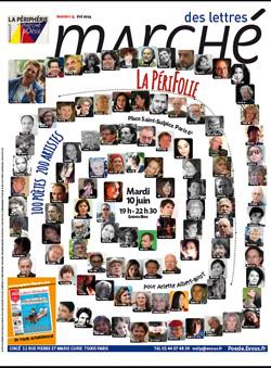 Les Dépèches de Brazzaville : Edition spéciale du 10 juin 2014